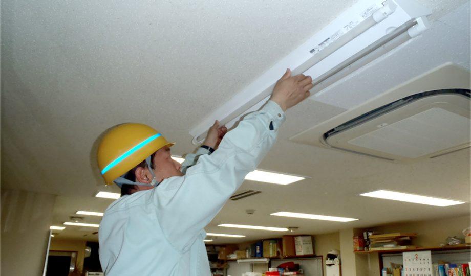 神奈川県火災共済協同組合